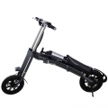 Lightweight Folding Electric E Bike 250w